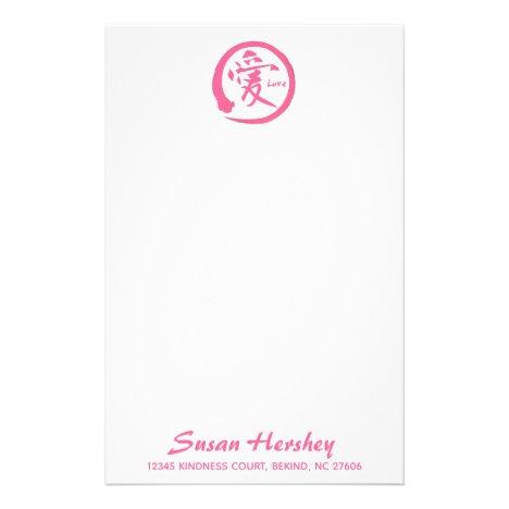 Love stationery | pink zen circle and kanji