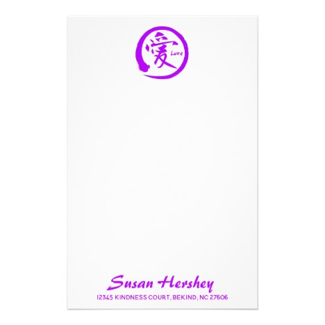 Love stationery | purple zen circle and kanji