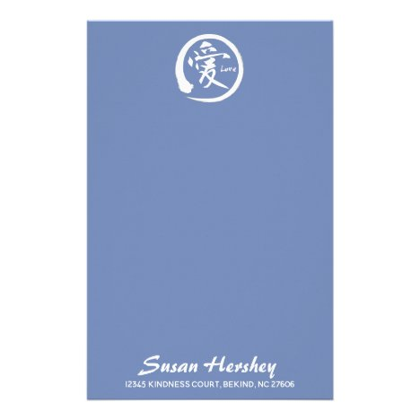 Love stationery | white zen circle and kanji