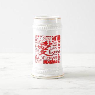 Love Stein Coffee Mug