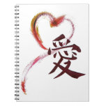 Love - Sumi-e heart with Kanji character for Love Spiral Note Book
