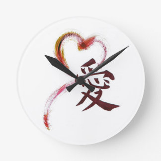 Love - Sumi-e heart with Kanji character for Love Round Clock