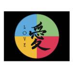 Love Symbol Post Cards