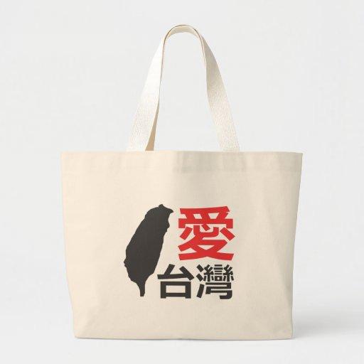Love Taiwan Large Tote Bag