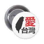 Love Taiwan Pinback Button
