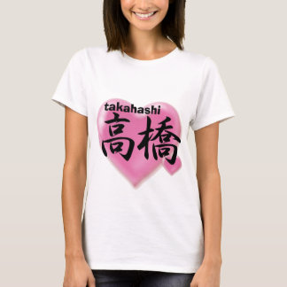 love takahashi T-Shirt