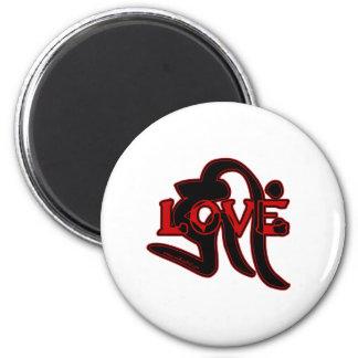 Love Tendai Buddhist Style Magnet