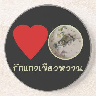 Love Thai Green Curry ... Thailand Street Food Drink Coaster