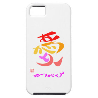Love thank you 7 colors iPhone SE/5/5s case