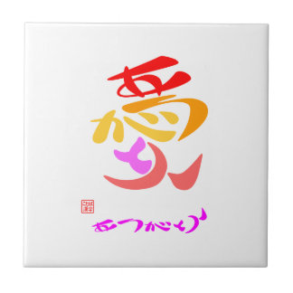 Love thank you 7 colors tile