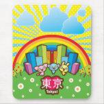 Love Tokyo Mousepad Mouse Pad
