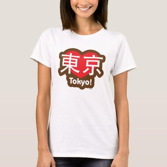 Love Tokyo T-Shirt