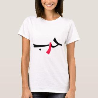 love-war T-Shirt