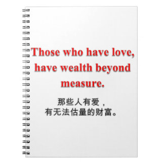 Love & Wealth Collection - Notebook