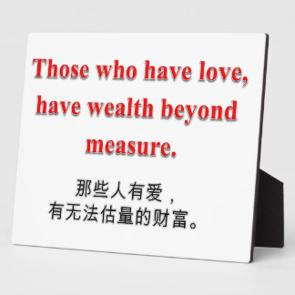 Love & Wealth Collection - Personalized Plaque