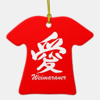 love weimaraner Double-Sided T-Shirt ceramic christmas ornament