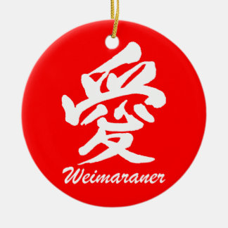 love weimaraner Double-Sided ceramic round christmas ornament