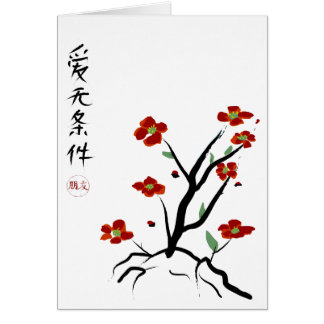 Love without Reason Card