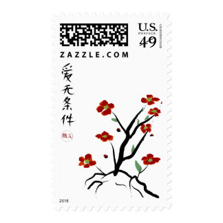 Love without Reason Postage Stamps