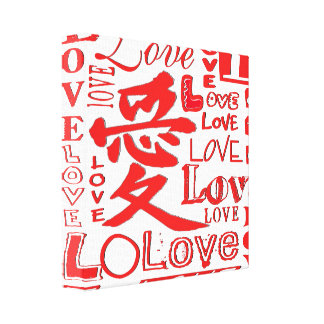 Love - Wrapped Canvas