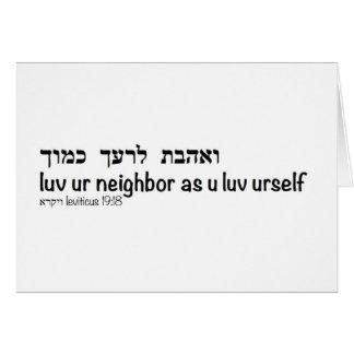 Love your Neighbor Card