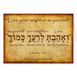 LOVE YOUR NEIGHBOR HEBREW CARD