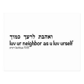 Love your Neighbor Postcard