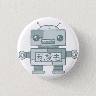 Loveless Robot Button