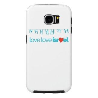 LoveLoveIsrael Samsung Galaxy S6, Tough Cover