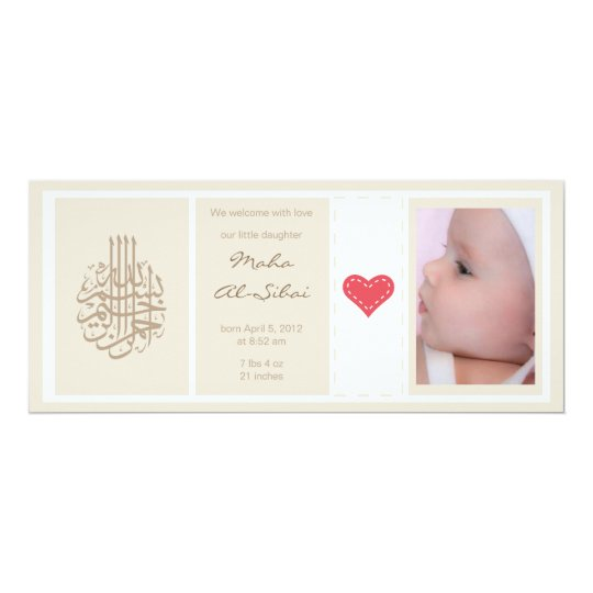 Lovely Islam Aqiqah Baby Announcement Invitation Zazzle Com
