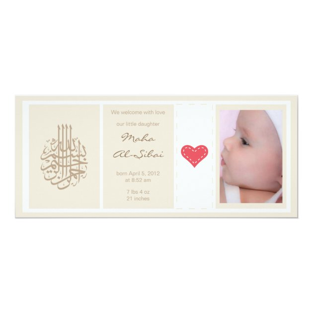 Personalized Baby announcement in islam Invitations