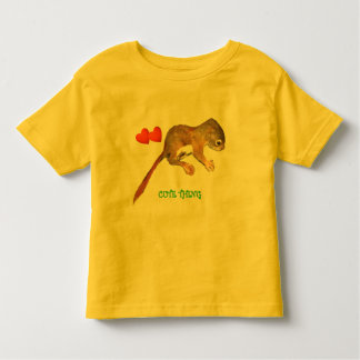 Lovely Lita's - Toddlers t-shirt