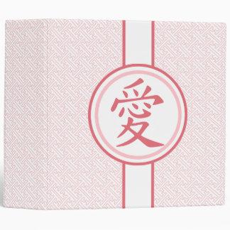 Lovely Pink Kanji Binders