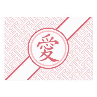 Lovely Pink Kanji Large Business Card