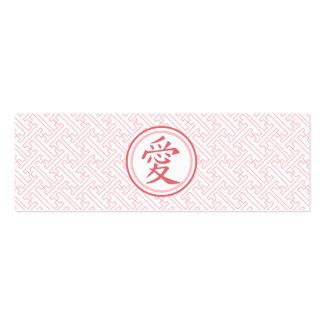 Lovely Pink Kanji Mini Business Card