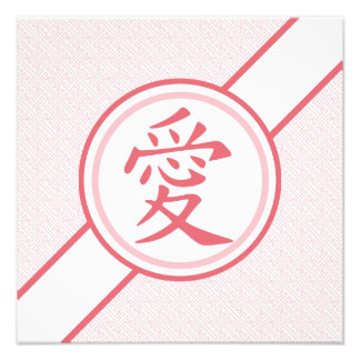 Lovely Pink Kanji Photo Print