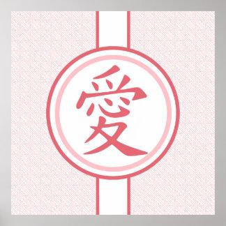 Lovely Pink Kanji Poster