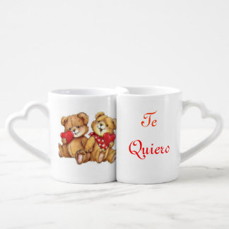 loving cups couples' coffee mug set