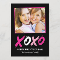 Lovingly Brushed Valentine's Day Photo Cards