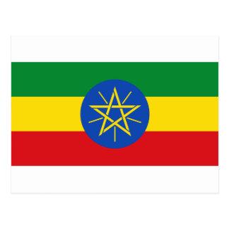 Low Cost! Ethiopia Flag Postcard