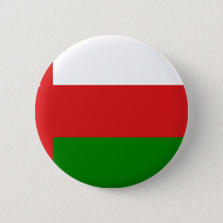 Low Cost! Oman Flag Button