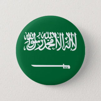 Low Cost! Saudi Arabia Flag Pinback Button