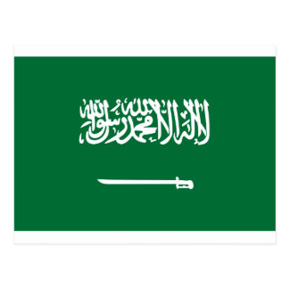 Low Cost! Saudi Arabia Flag Postcard