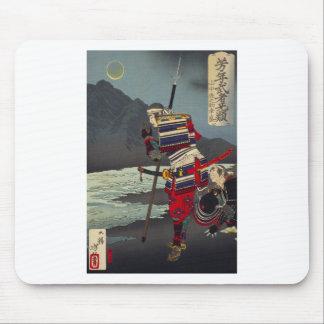 Loyal Samu - Tsukioka Yoshitosh Mouse Pad