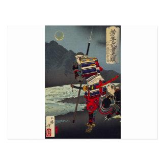 Loyal Samu - Tsukioka Yoshitosh Postcard