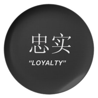 """Loyalty"" Chinese symbol design gifts and products Party Plate"