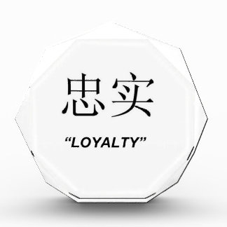 """Loyalty"" Chinese symbol gifts and products Acrylic Award"
