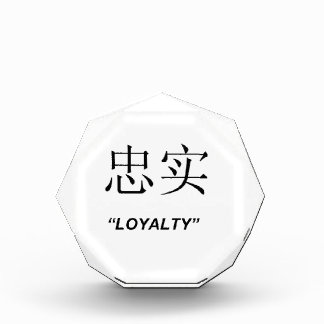 """Loyalty"" Chinese symbol gifts and products Award"