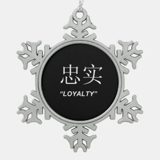 """""""Loyalty"""" Chinese symbol gifts and products Snowflake Pewter Christmas Ornament"""
