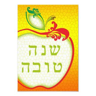 L'Shana Tova : apple honeycomb curls Card
